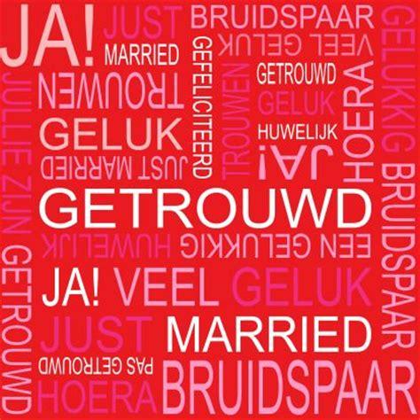 25 jaar getrouwd recept felicitatie huwelijk kaarten voor huwelijksfelicitaties