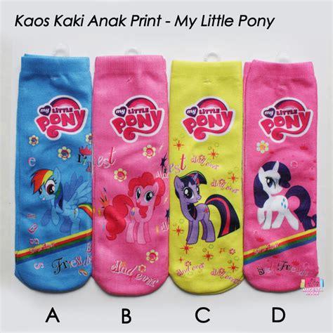 Kaos Anak My Pony Kaos Mlp Kmlp 030 Limited kaos kaki anak printing my pony magenta room