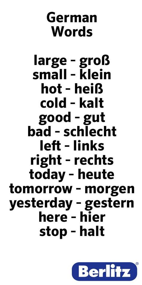 german word for german words and phrases list