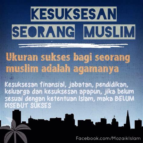 contoh kumpulan motivasi kata kata mutiara islam bergambar