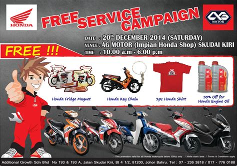 honda free service 2014 dec 20th honda free service caign motor