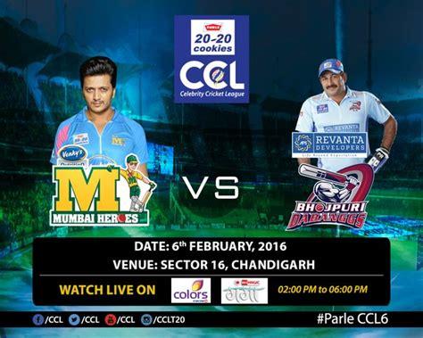 celebrity cricket league next match celebrity cricket league ccl 6 live score updates
