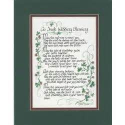 wedding blessing wine an wedding blessing green and wine matted print