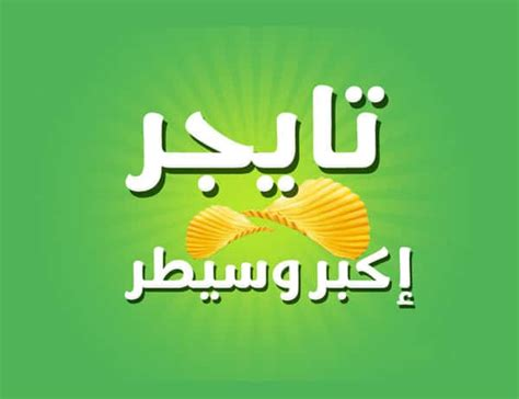 arabic calligraphy fonts   ttf photoshop format
