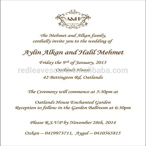 Wedding Invitation Card Paper by Embossed Wedding Invitations Square Paper Invitation Paper