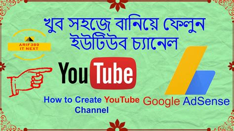 google adsense bangla tutorial youtube how to create youtube channel monetized your videos