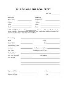 puppy contract form dogs amp puppies