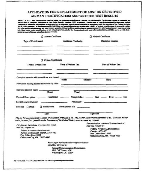 Verification Letter Faa Image Of Blank Ac Form 8060 56 Application For Replacement Of Lost Or Destroyed Airman