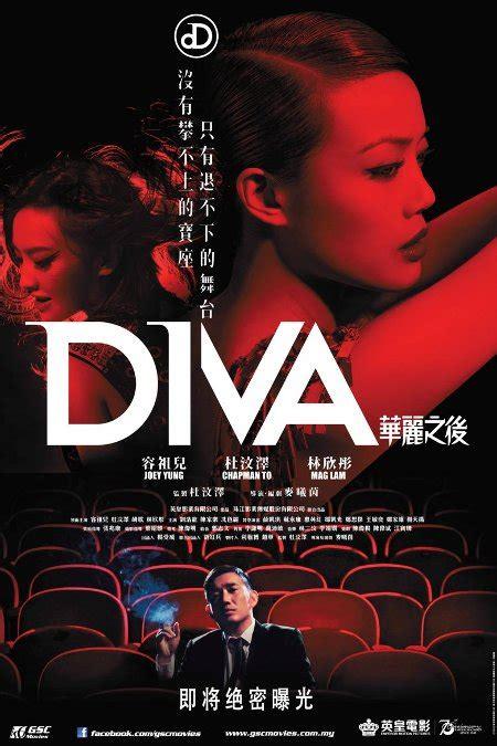 Film Mandarin Diva | cinemaonline sg diva