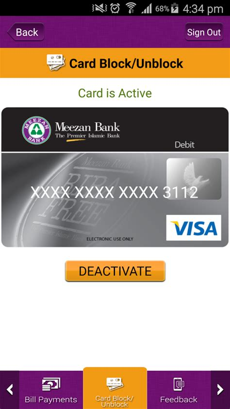 mercedes bank login meezan mobile banking android apps on play