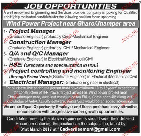 design management jobs construction project manager construction manager job opportunity 2018
