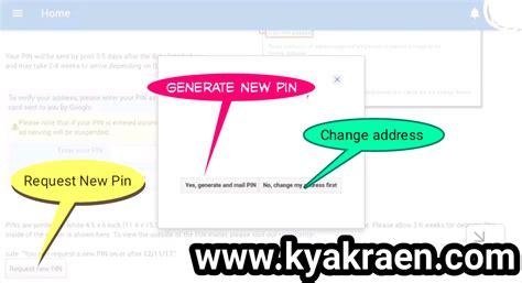 adsense request new pin google adsense address verification ke liye new pin
