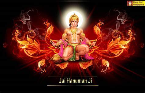 god themes download for mobile hanuman images hd free download god wallpaper hindu