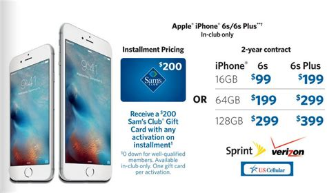 Sam S Club Iphone Gift Card Deal - smart buy save on a new iphone at sam s club