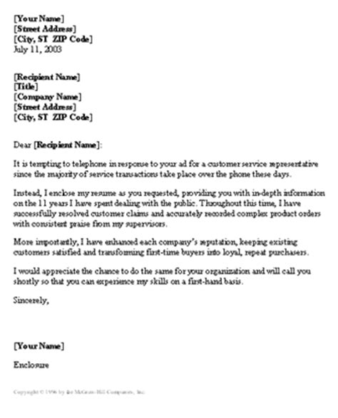 cover letter for customer service representative free sle resume cover letter customer service representative