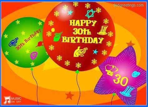 30th Happy Birthday Wishes 30th 2 365greetings Com