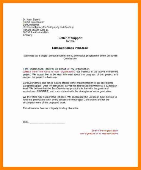 letter  participation letter signature