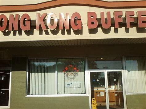hong kong buffet chinese restaurant 5887 s transit rd