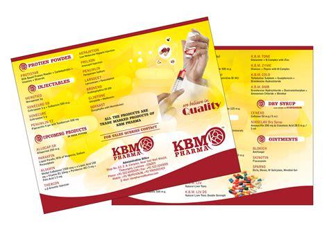 brochure designs hd hd brochure design joy studio design gallery best design