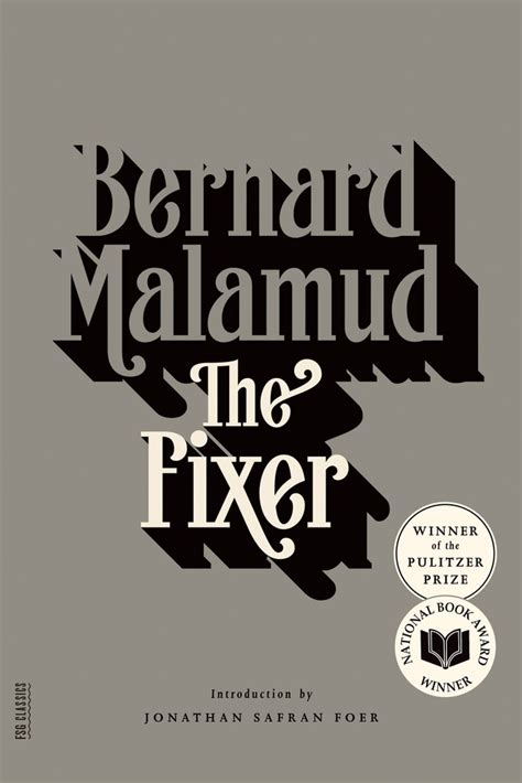 the fixer books the fixer bernard malamud macmillan