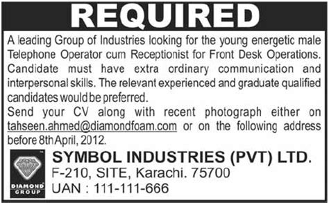 receptionist find or advertise jobs for free in toronto symbol industries requires telephone operator cum