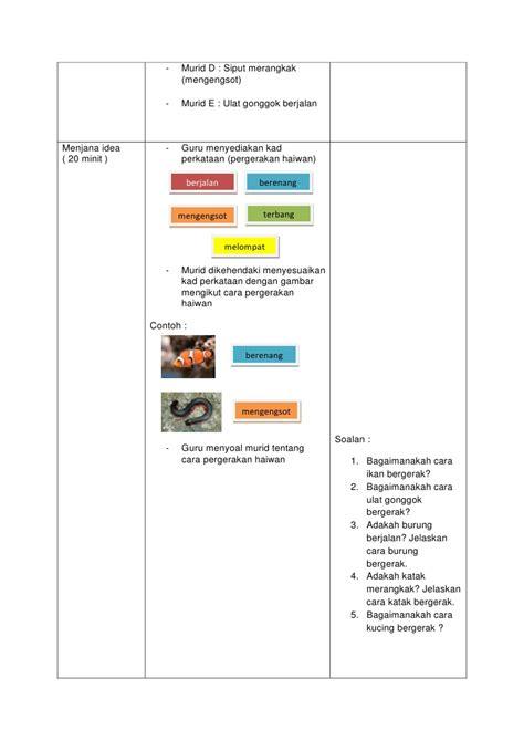 Pelajaran Hayat Markus 3 rancangan pelajaran harian dst tahun 2