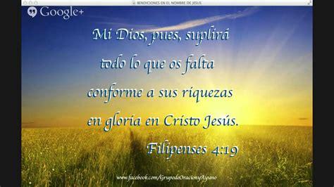 imagenes de jesucristo buenos dias buenos d 237 as se 241 or jesus oracion al empezar el d 237 a youtube