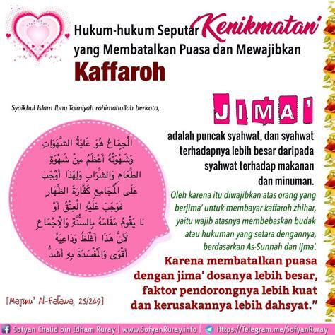 Hukum Internasional Hukum Yang Hidup hukum hukum seputar kenikmatan yang membatalkan puasa dan mewajibkan kaffaroh taawundakwah