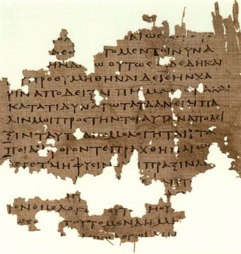 il mito della caverna testo la repubblica dialogo