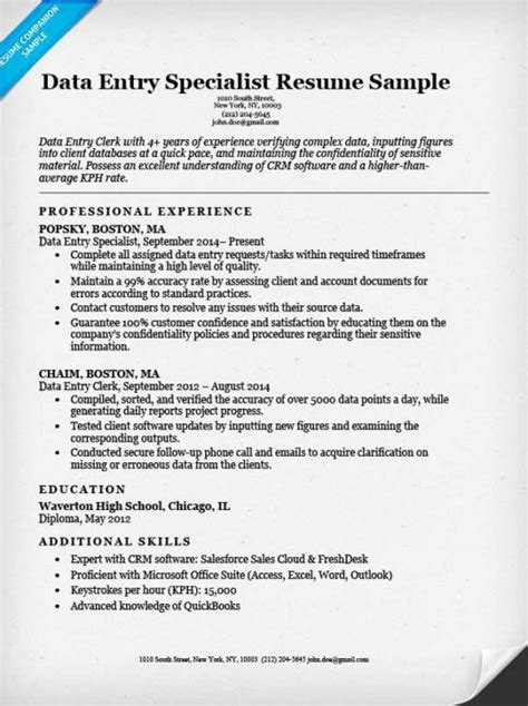 cv exle for data entry data entry clerk resume sle resume companion