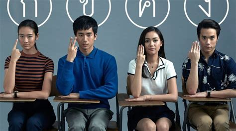 film thailand bad genius download bad genius indie foreign film