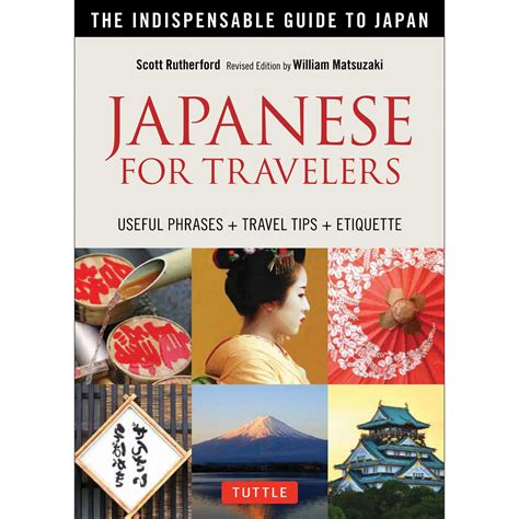 Japanese For Travelers Phrasebook Amp Dictionary Tuttle