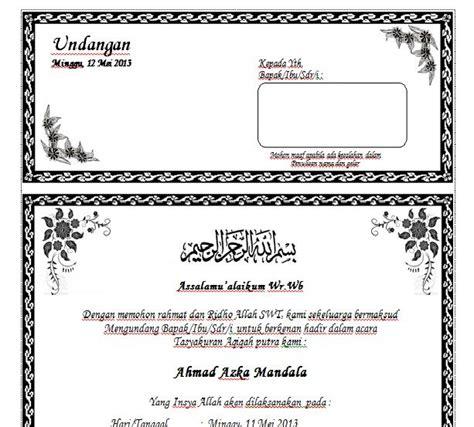 template undangan akikah download contoh undangan aqiqah dengan ms word terbaru