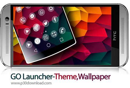 go launcher themes vip apk apps page 2 p30download com