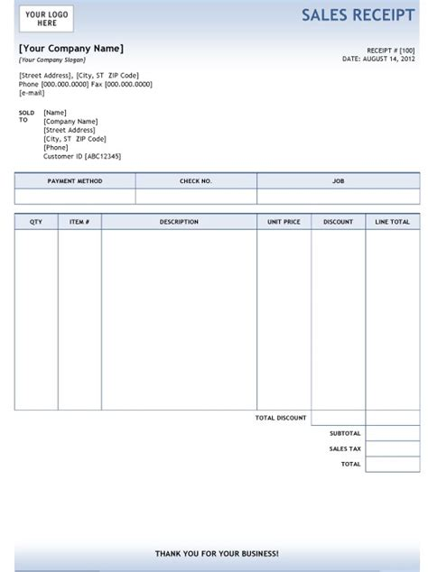 receipt template word doc best business template