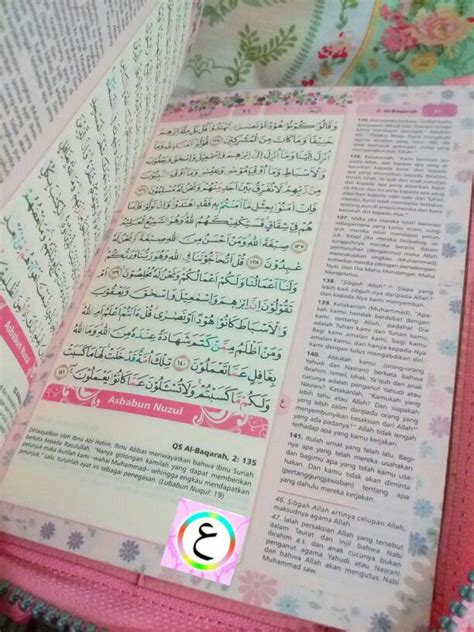Baru Al Quran Rainbow Andalusia Zipper Pelangi Cantik Madina Shafana jual al quran pelangi dan tasbih cantik yasmina pink