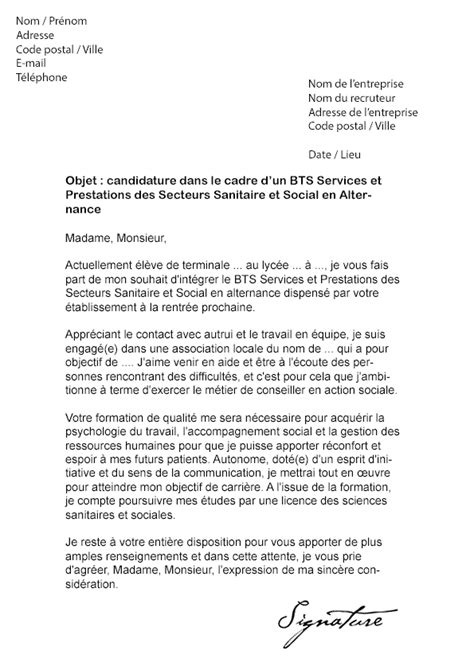 Exemple De Lettre De Motivation Bts En Alternance Lettre De Motivation Bts Sio Alternance Mod 232 Le De Lettre