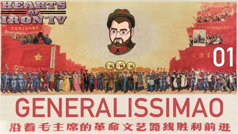 neo ottomanism s republic of china 1 hearts of iron iv hoi4