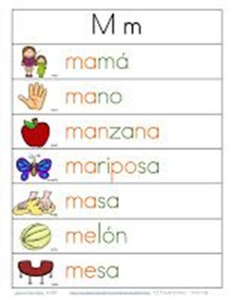 lectura para ninos de kinder en espanol freebie lectura para ni 241 os letra m spanish resources