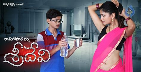 bharjari movie heroine photos ram tamil film sridevi movie new posters photo bharjari