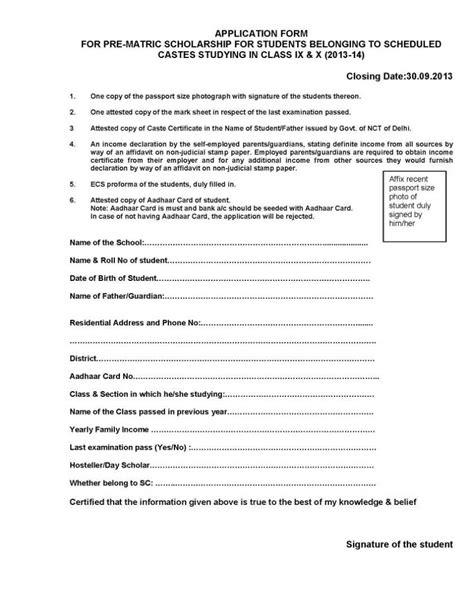 delhi government pre matric scholarship application form