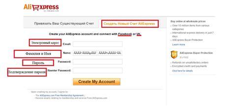 aliexpress romania регистрация на сайте aliexpress инструкция и основные моменты