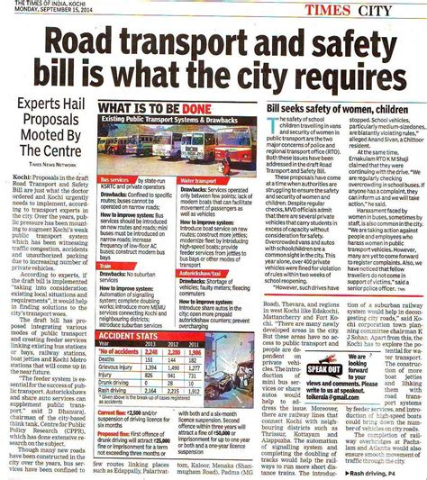 india news facts latest news india the new york times road transport and safety bill is what kochi requires