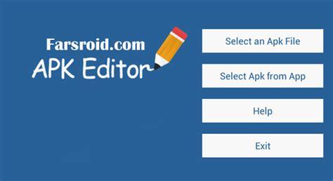 apk edito دانلود apk editor pro 1 8 16 ویرایش فایل apk در اندروید مود