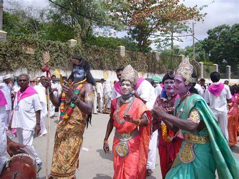 prasanthi nilayam puttaparthi