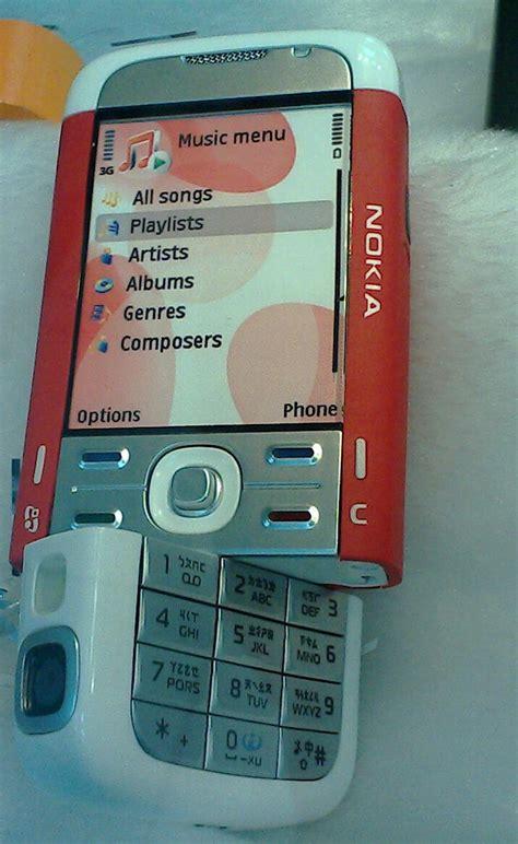 themes nokia express music nokia 5700 xpressmusic wikipedia