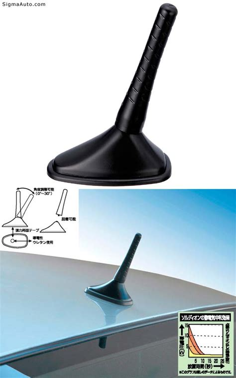 small car antenna  ototrendsnet