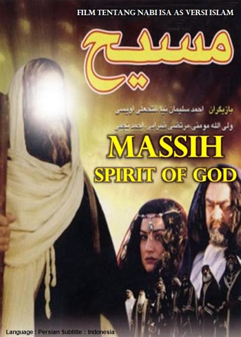 film nabi musa versi kartun massih spirit of god nabi isa as versi islam 187 187 toko