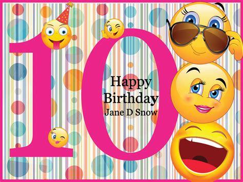 10th birthday emoji banner happy personalized party
