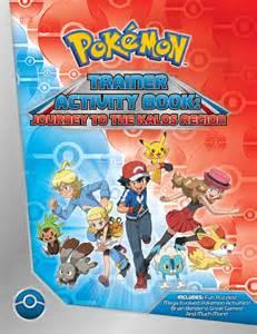 pokemon trainer activity book journey kalos region book pikachu press official